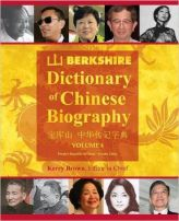 Berkshire Dictionary of Chinese Biography (Volume 4)